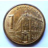 1 динар 2009 Сербия