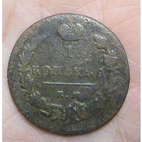 1 копейка 1829