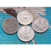 Гватемала 10 центавос (центов). Древний татем Ацтеков. Новогодняя распродажа!!!
