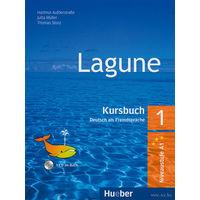 Привет из Германии + пособия по немецкому языку для уровней А1 - А2 Lagune и Optimal с мультимедийным приложением