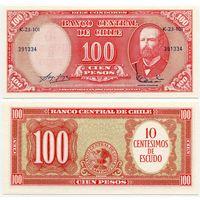 Чили. 10 чентезимо на 100 песо (образца 1960-61 года, P127, подпись 3, UNC)