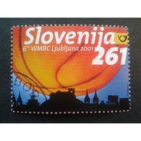 Словения 2001 баскетбол  Mi-3,0 евро гаш.
