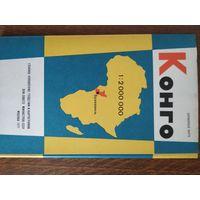 Карта Конго изд.Москва 1975г.
