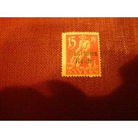 Бавария 1920 Sct # 258
