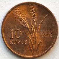 Турция 10 куруш 1972 года. FAO (UNC с точками)