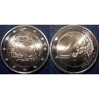Литва, 2 евро 2015 года, Флаг ЕС