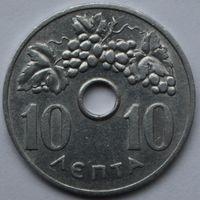 Греция, 10 лепт 1966 г