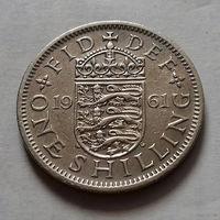1 шиллинг, Великобритания 1961 г., английский герб