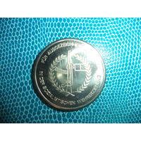 Памятный жетон ГДР