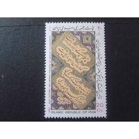 Иран 1987 конгресс по калиграфии