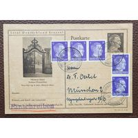 Почтовая карточка Минск - Мюнхен 1943 г  Редкое гашение Раритет