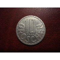 10 грошей 1964 года Австрия