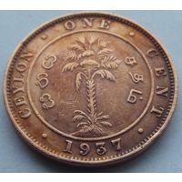 Цейлон. 1 цент 1937