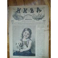 Журнал **Нива** #27 1893г