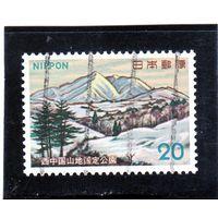 Япония.Ми-1186. Гора Shinnyu. Серия: туризм. Фотогравюра.1973.
