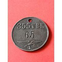 Увольнительный жетон(Германия)