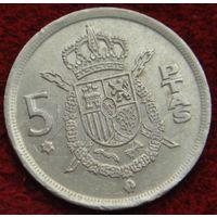 6756:  5 песет 1975 (76) Испания