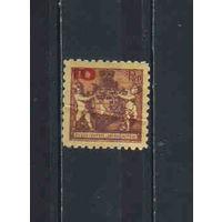 Лихтенштейн 1924 Герб Надп #61А