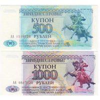 1 .5..10. 50.100. 200 500. 1000 рублей Приднестровье  aUNC- UNC