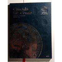 Альбом для монет 50 центов Канада