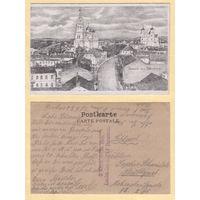 Прывітанне з Гродна. Пошта 23.9.1915