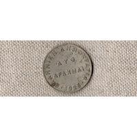 Греция 2 драхмы 1926//(Oct)