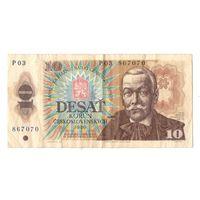 Чехословакия 10 крон 1986г. Возможен обмен