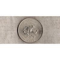 Сомали 5 шиллингов 1970 ФАО/редкая(Qu)