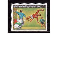 Ливия-1977, (Мих.612)  ** , Спорт, Гандбол