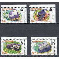Фауна. Птицы. Аитутаки. 2002. 4 марки. Michel N 772-775 (7,0 е)