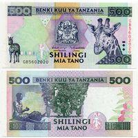 Танзания. 500 шиллингов (образца 1997 года, P30, UNC)