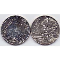 Венгрия, 100 форинтов 1990 года. 150 лет Сбербанку Венгрии. Андраш Фай.