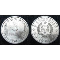 W: Албания 5 киндарка 1964 в блеске (3)