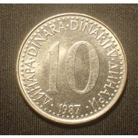 Югославия. 10 динар 1987 год