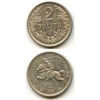 Литва 2 лита 1925 г. Серебро KM#77