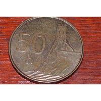 Словакия 50 геллеров 2005