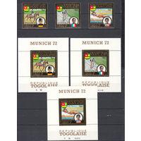 "Спорт. Олимпийские игры ""Мюнхен 1972"". Того. 1973. 3 марки и 3 блока б/з (полная серия). Michel N 962-964,  бл70-72 (560,0 е)"