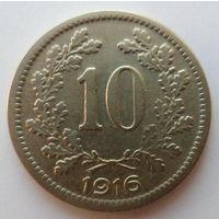 """Австро-Венгрия 10 геллеров 1916 """"Австрийский флаг на щите"""""""