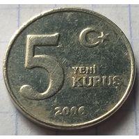 Турция 5 новых курушей, 2006          ( 7-7-7 )