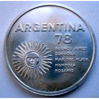 Аргентина. 1000 песо 1977 г.