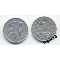 50 филлеров 1967 года. Венгрия