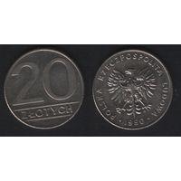 Польша y153.2 20 злотых 1990 год (mw) (h05)