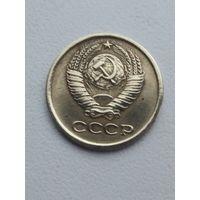 Одна копейка 1980г СССР с длинными остями от земного шара