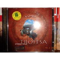 CD Троiца - Журавы