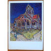 Винсант Ван Гог. Церковь в Овере. 1978 г.