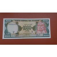 Банкнота 1000 сукре Эквадор 1988