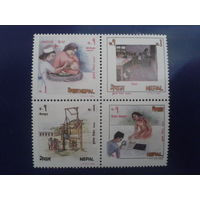 Непал 1994 Детям квартблок