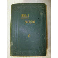 Библия . Португалия .  1923 год.