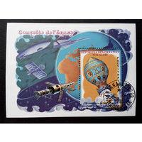 Мадагаскар 1983 г. Космос. Блок #0062-K1