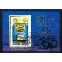 Флот КНДР 1984 год  1 блок